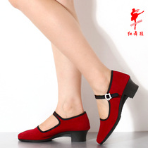 Red dance shoes national dance shoes mom shoes practice shoes modern square dance shoes dance shoes velvet heel shoes 1006
