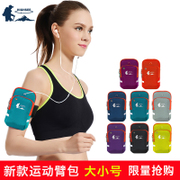 Mobile phone running arm movement of the arms package and package apple 6plus arm with 7 arm sleeve arm wrist bag bag mobile phone bag