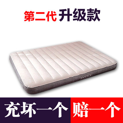 INTEX Inflatable Bed Sheet Double Thickened Household Air Cushion Bed Outdoor Portable Foldable Lazy Midday Break Mattress