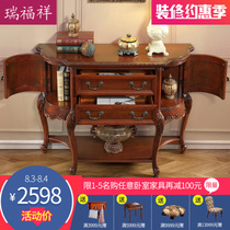 American Rui Fu Xiang Porch Table Solid Wood Console Cabinet Cabinet  Continental Cut Off The Living