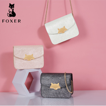 Summer summer fox simple Korean diagonal chain bag