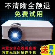 Hongtianpao GP9 HD 1080P projector home theater 3D WiFi wireless micro intelligent mobile phone projector