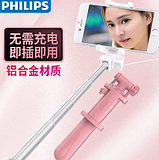 Philips universal mini-wire self-timer self-licensing artifacts for Apple 6plus Andrews 7 mobile phone 6s