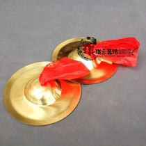 19 cm Bright 釵 childrens bronze band gongs and drums cymbals small fork cymbals Sanjian instrument 19CM bright cymbals cymbals pot centimeter