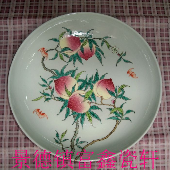 Jingdezhen Cultural Revolution Porcelain Factory Goods Ceramic Pastel Handpainted Longevity Peach 14-inch Ceramic Plate Decorative Plate