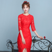 Bride Toast dress 2017 new autumn and winter red middle-long wedding engagement back clothing long-sleeved self-cultivation