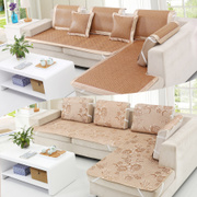 Double silk sofa cushion summer cool mat mat cushion ice rattan simple leather sofa sofa cover slip in summer