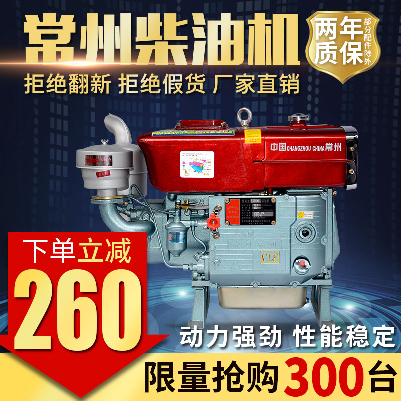 Changzhou single cylinder diesel engine 1115 small water-cooled 15 18 20 horsepower engine walk tractor agricultural