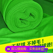 Billiards tablecloth Double-sided cashmere o wool inverted hair imported domestic 6811 Taiwan Taiwan Table Ball Cloth Tablecloth