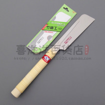 Japan Okada saw Z brand Bamboo craft clip back saw H-150 Bamboo crafts processing handmade bamboo finishers saw
