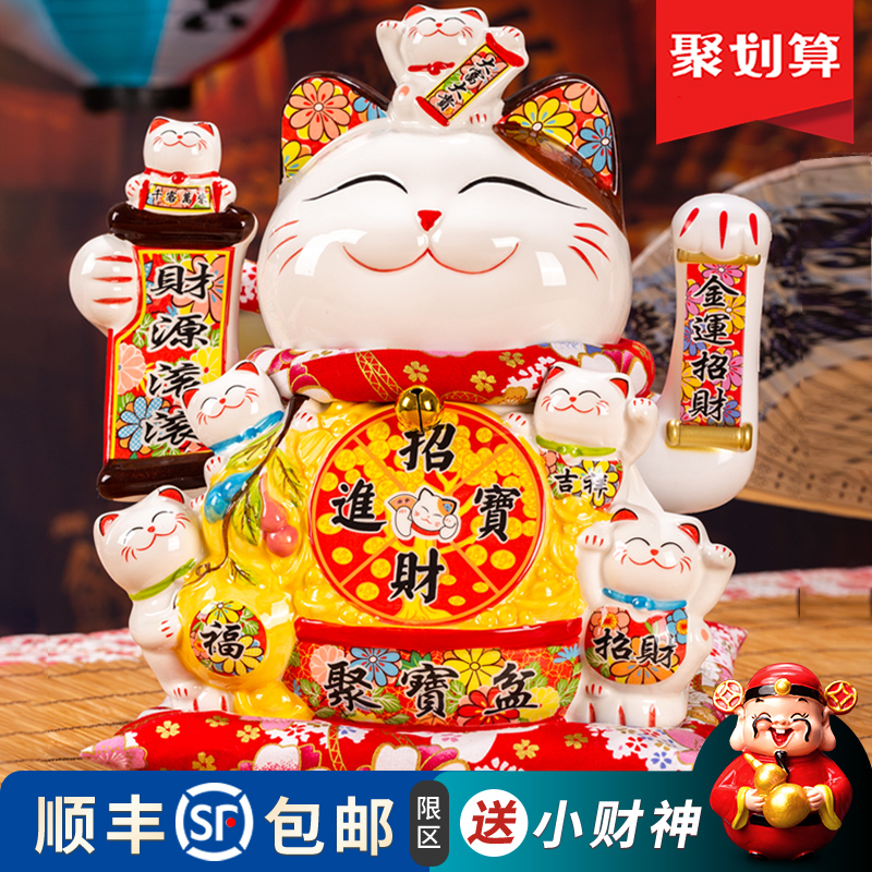 Eunmi shakes hands to make money cat pose to open the king-size store cash register home living room creative gift customization