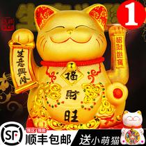 Or automatique serrant les mains Ornements de chat chanceux Taille douverture numéro Chat chanceux maison salon boutique caissier cadeaux