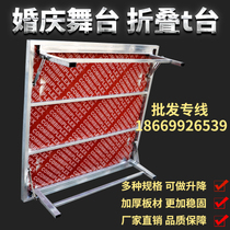 Wedding folding stage Runway wholesale mobile assembling stage Board hotel indoor wedding simple activity stage frame
