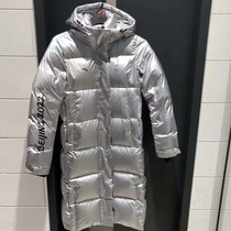 Off yards clearance Anta down jacket in the long section of mens 2019 Winter new hat Winter Olympic thick coat 15940970