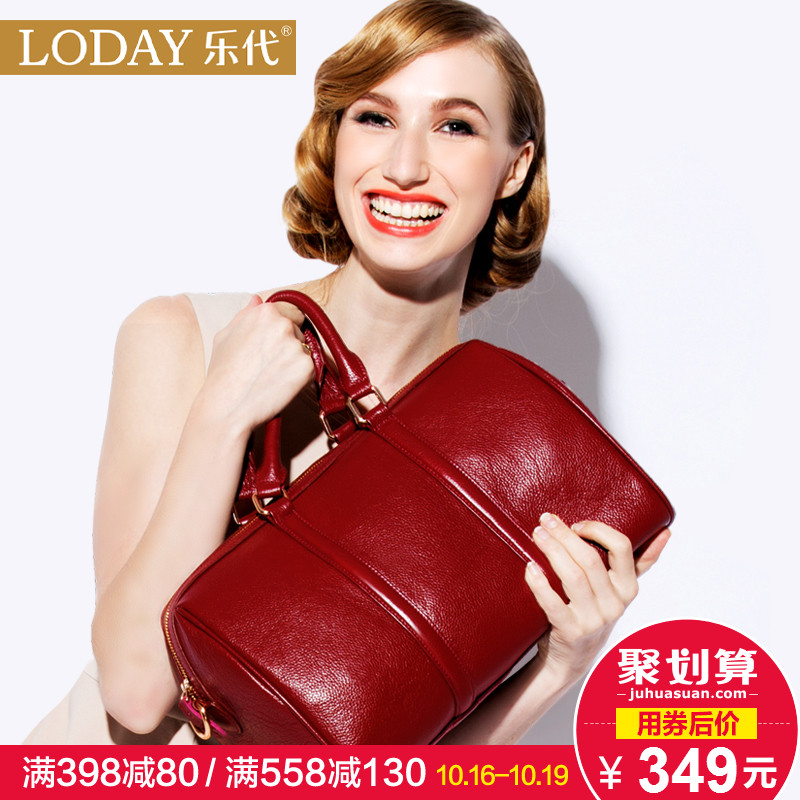 Boston Boston Spring and Summer Blockbuster True Leather Bag Female 2019 New Large Capacity Slant Bag with Red Bag