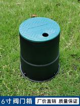 塑料箱阀箱保护箱配套地插保护盖耐用井盖901自动塑料取水阀门箱