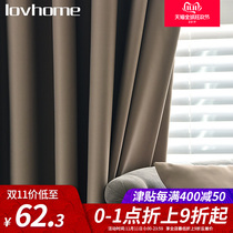 Le nest Nordic simple 100%full blackout curtains bedroom living room bay window soundproof high-end custom Manchester