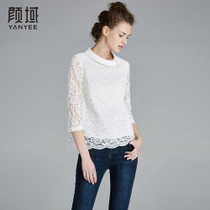 Genevic minimalist fashion shirt collar lace seven-cent sleeve blouse