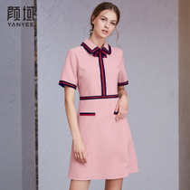 Genevic Color Doll collar slim and elegant age-cut skirt