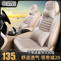 Car cushion four seasons universal 21 new seat cover fully surrounded linen breathable summer seat cover car seat cushion cover