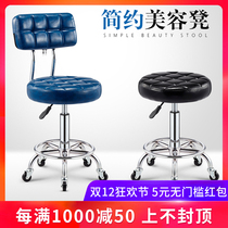 Bar chair lift Chair beauty Chair Nail stool lifting Stool Hair Chair beauty great work stool rotation lifting round stool