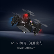Mini remote-controlled drone four-axis HD aerial craft small fall-resistant helicopter boy toy model