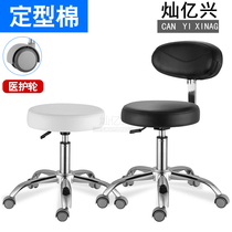 Beauty Salon Swivel Chair Surgical Stool Lab stool bar backrest lift round stool tattoo Chair technician great work Chair stool