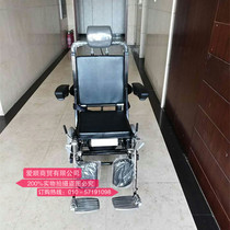Wheelchair cane from the best shopping agent yoycart com
