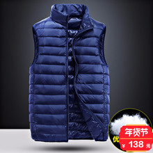 Down vest men autumn and winter thin loose coat warm Korean trend handsome waistcoat sports cotton back tide