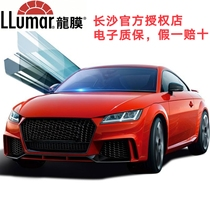 Long film car film official authorized shop insulation film glass insulation film anti-UV film package installation