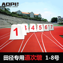 DAO DUN Athletics Competition Square Road sub-brand ABS training runway split No. 1-8 Road Squat number plate