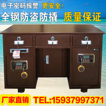 All Steel Insurance Table Finance boss table with safe desk coin Cashier home computer Insurance table