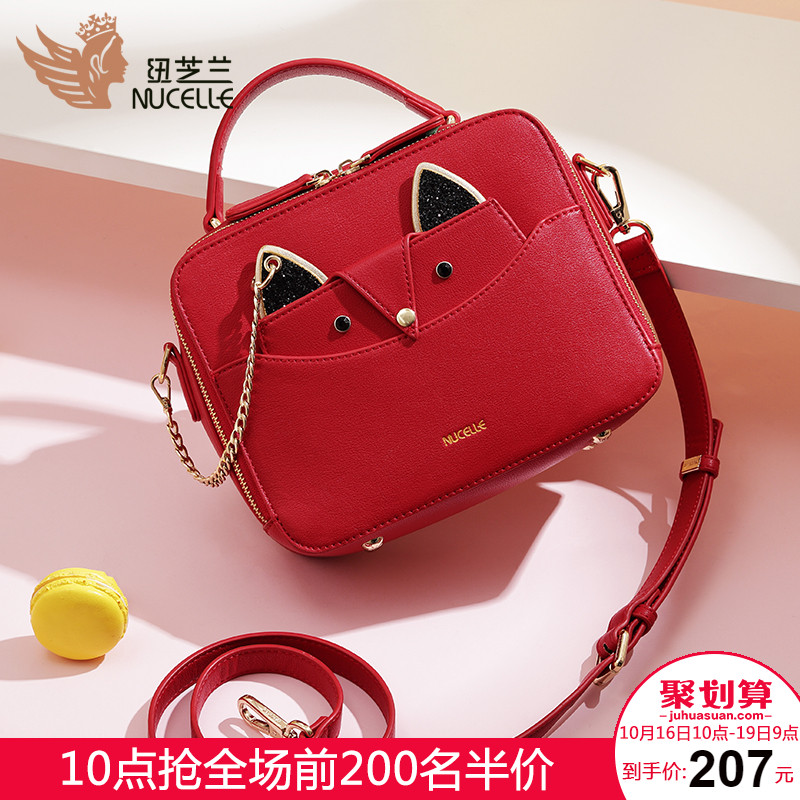 New Zealand autumn red bag female 2018 new wave Korean version of the wild Messenger bag shoulder bag large capacity handbag