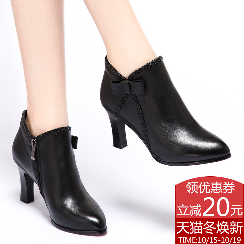 Fashion autumn and winter new single boots high-heeled shoes pointed stiletto boots leather wild and ankle boots cotton women's shoes boots