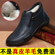 Male winter warm cashmere leather shoes with thickened fur wool shoes sports antiskid cotton shoes