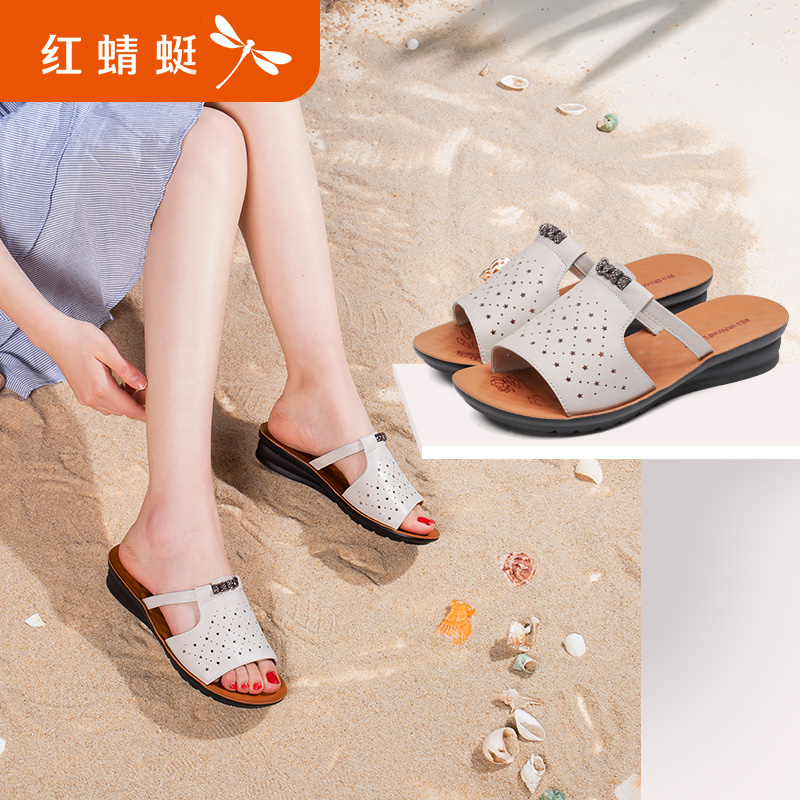 Red Dragonfly Slippers Women's Summer New Fashion Outside Leather Soft-soled Slope-heeled Women's Shoes Mother Sandals Women's Flat-soled