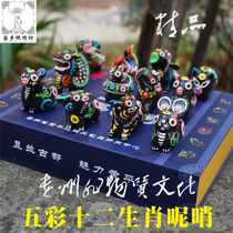 Miao Xiang Silver Embroidery Place Intangible cultural Heritage heirs Chen Qiuqui Huang Ping mud whistle 12 Zodiac boutique Large