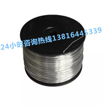 Electronic fence multi-strand 2.0 alloy wire electronic fence alloy wire electronic fence wire