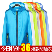 The summer sun protection clothing and ultra-thin breathable outdoor sports fishing clothes size couple skin clothing long sleeved shirt coat