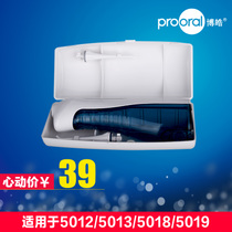 prooral Bo Hao tooth punch portable box support model 5012 5013 5018 5019 easy to carry