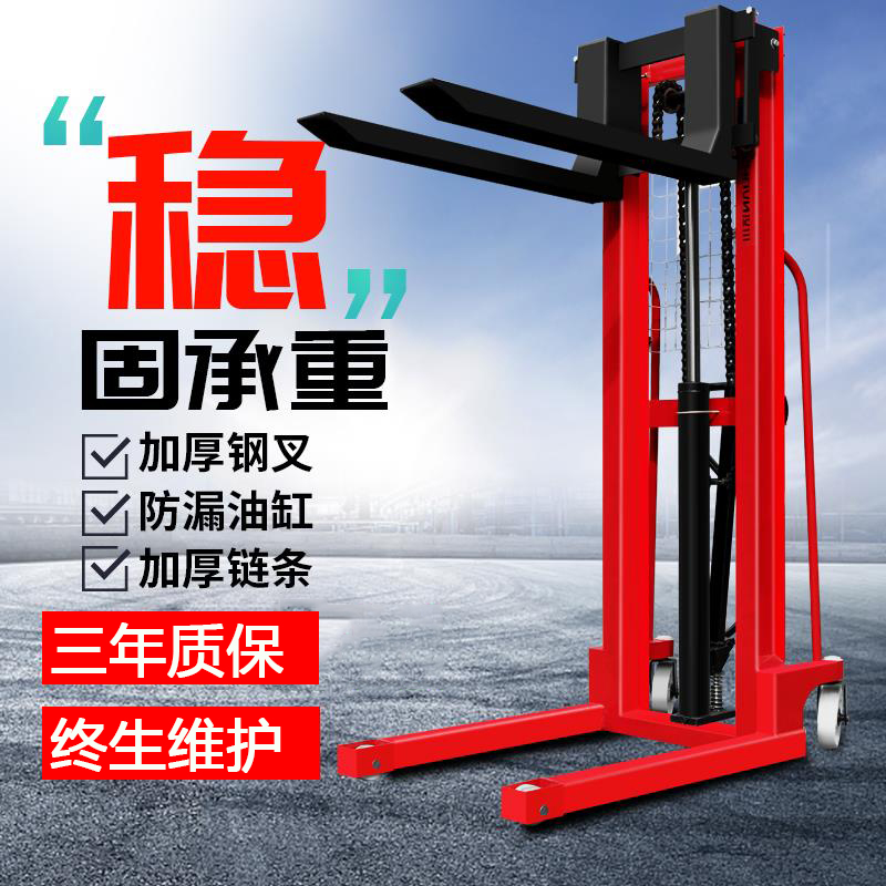 Tianli manual hydraulic vehicle pile high car lift truck lift forklift 3 tons 2 tons full semi-electric handling loading and unloading locomotive