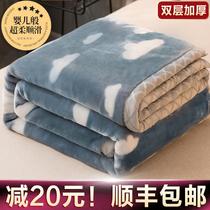 Коралловые пух одеяла утолщаются с теплой зимой 牀 вздремнуть одеяла в одном лице общежития студенческих офисов