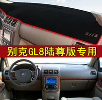 Buicks new GL8 business car luxury classic Lu Zun version of the old GL8 instrument table light-absorbing mat workbench operators table mat