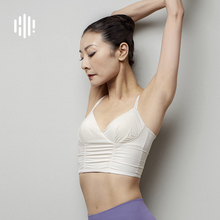 Neiwai inner and outer Tan Yuanyuan's joint ballet bra with strap and pleated bra