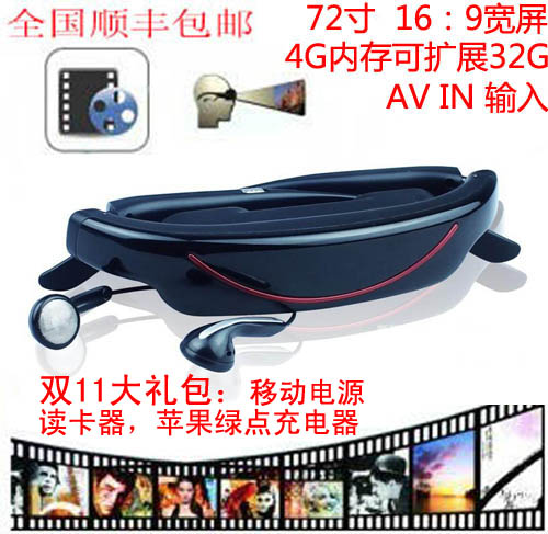 72-inch high-definition video glasses Head-mounted display Theater glasses AV IN input Apple video glasses