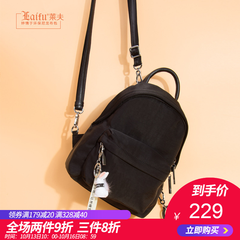 Leif Shoulder Bag Woman Korean Chao Bag 2019 New Oxford Canvas Sports Baitie Individual Nylon Backpack