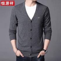 Heng Yuan Xiang pure wool yarn for fall winter fall knit Cardigan