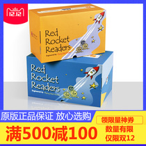 Red Rocket Grading reading book English English painting small talent point Read pen red Rocket Readers