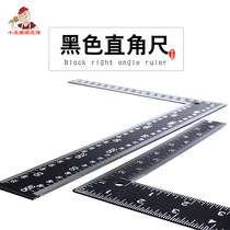 Right angle steel ruler wide mouth ruler punching plate dash cutting tool hand seam cow leather leather carving tool Set Group