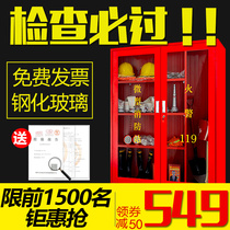 Micro Fire station set of a full set of fire Equipment 97 type fire extinguishing box fire tools cabinets site Placement Cabinets